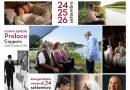 """COPPARO – 74° SETTEMBRE COPPARESE – PROLOCO COPPARO PRESENTA LE IMMAGINI DI ELEN RIZZONI DEL FILM """"LEI MI PARLA ANCORA"""" DI PUPI AVATI – 18 SETTEMBRE VIALE CARDUCCI 26"""